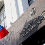 Минтранс РФ поддержал строительство взлетно-посадочной полосы на Шикотане